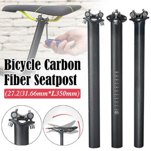 Bicycle Seatpost Carbon Fiber Adjustable MTB Road Bikes Seat Post, 13.7