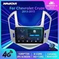 2Din Android 10 автомобиль радио для Chevrolet Cruze J300 J308 2012 - 2015 Автомобиль Радио Мультимедийный проигрыватель навигации без 2din 2 Дина DVD