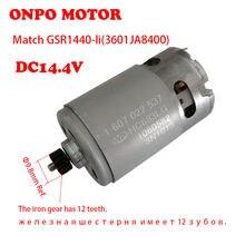 Редукторный двигатель постоянного тока onpo с 12 зубьями 1607022537