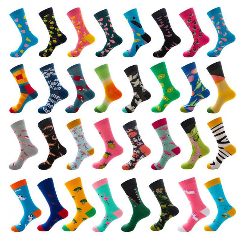 Hip Hop erkekler moda çorap pamuk komik ekip çorap hayvan meyve köpek kadın çorap yenilik hediye çorap kış sonbahar mutlu çorap
