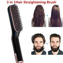 Для волос, утюжок для выпрямления волос бороды Уход за лошадьми комплект мальчик Многофункциональный Для мужчин борода выпрямитель для выпрямления волос Многофункциональный волосы расческой Щетка для волос