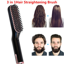Hair Straightening Irons Beard Grooming kit Boy Multifunctional Men Beard