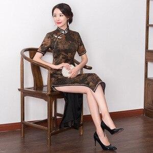 Image 4 - 2019 véritable Quinceanera rétro Xiangyunshan soie Cheongsam, la longueur de la manche moyenne est améliorée, corps mince, Cheongsam jupe lourde