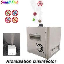 120W Stomization Sterilisator Für DJ Disco Bankett Bühne Ereignis Desinfektion Zimmer Sterilisator Luft Reinigung Luftbefeuchter