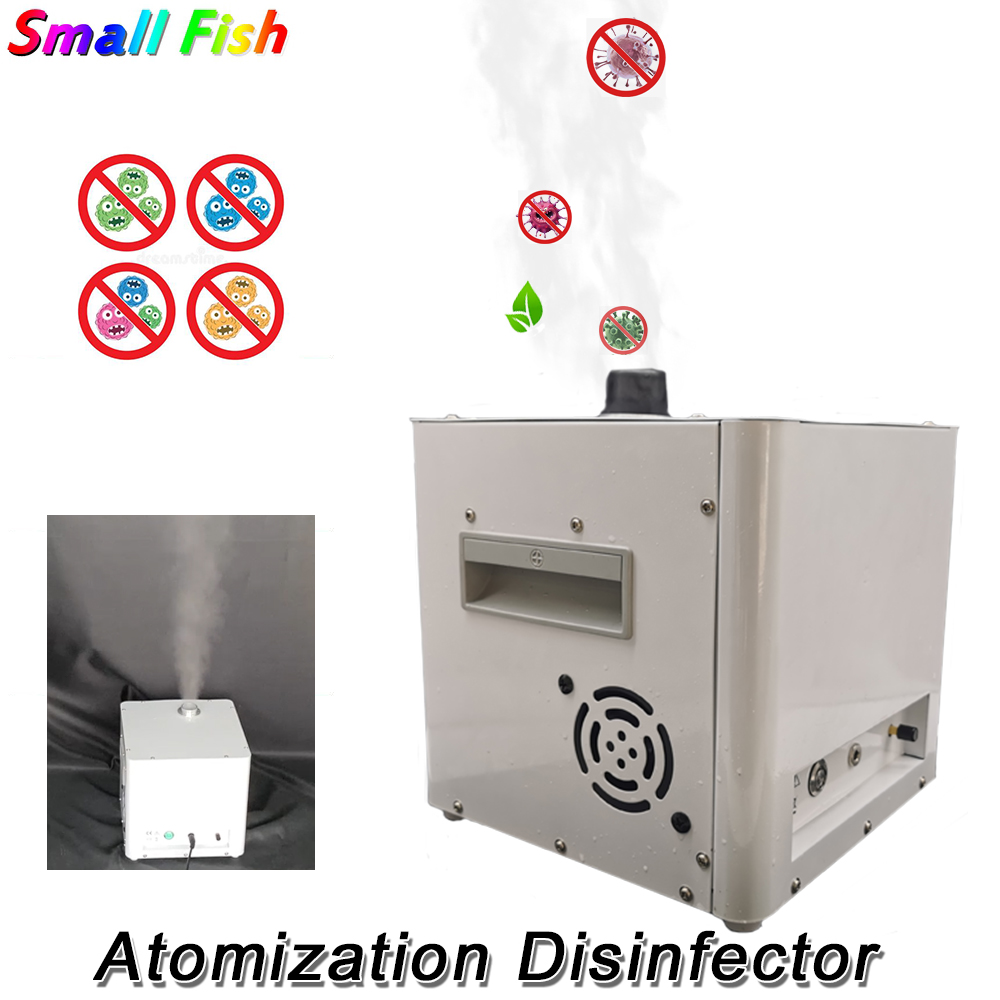 120W Stomization Sterilizer For DJ Disco Banquet Stage Event Disinfection Room Interior Sterilizer Air Purification Humidifier
