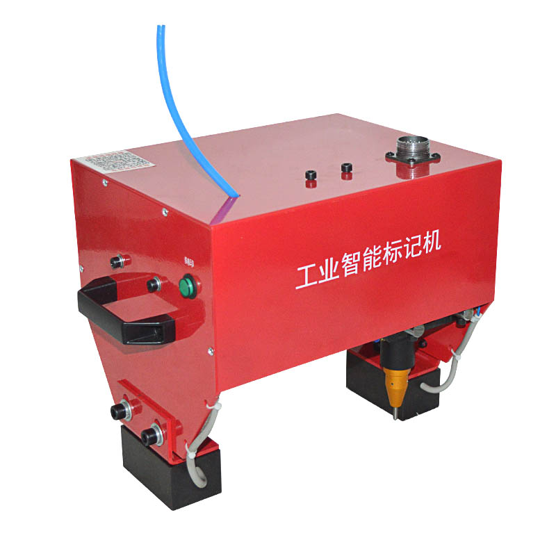 JMB-170 Portable Marking Machine For VIN Code 170*110 Pneumatic Metal Dot Peen Marking Machine Plotter Printer Coding Machine