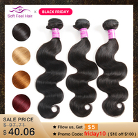 Soft Feel Hair 1/3/4 Pcs/Lot Brazilian Body Wave Bundles 100% Human Hair Weave Bundles Remy Hair Extensions 8 28 Inches