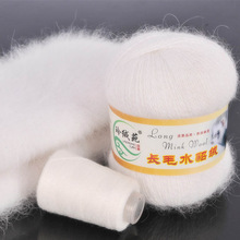 50g  Cashmere Long Plush Mink Soft Mink Wool Yarn Hand-knitted Luxury