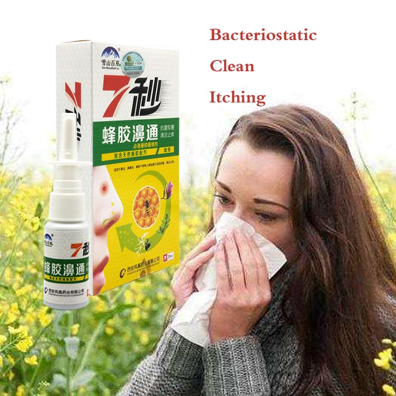 7 Seconds Propolis Bitong Chinese Traditional Medical Herb Spray Rhinitis Treatment Nose Care health Care Antibacterial Spray
