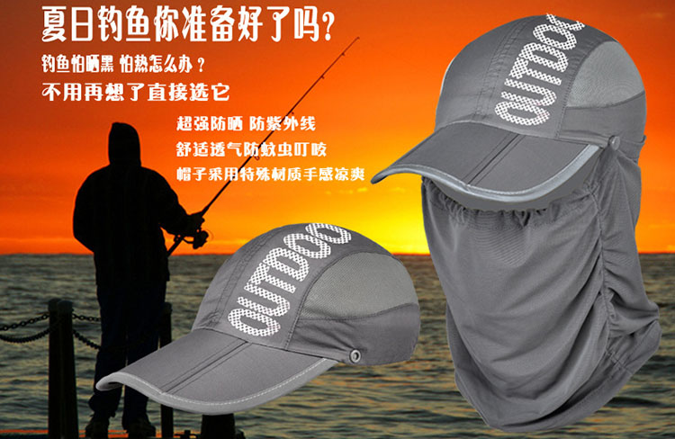 fishing cap with insect mask