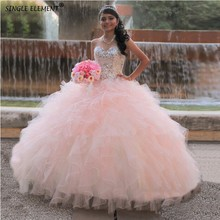Sparkly Pink Quinceanera Dresses Sweetheart Crystals Ball Gown Ruffles Tulle Vestidos De 15 Anos