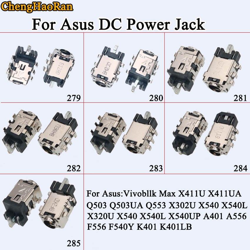 ChengHaoRan 2pcs/lot For Asus Vivobllk Max X411U X411UA Q503 Q503UA Q553 X302U X540 X540L X320U X540 X540L DC Power Socket