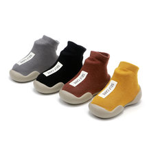 Black And White Spring And Autumn Single Model Waterproof Anti-slip Anti-Falling Infant Ankle Sock Baby Toddler Shoes Soft Botto(China)