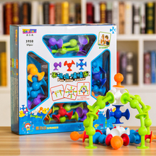 New Arrival Soft Building Blocks Kids DIY Sucker Funny Silicone Block Model Construction Toys Creative Gifts For Children Boy