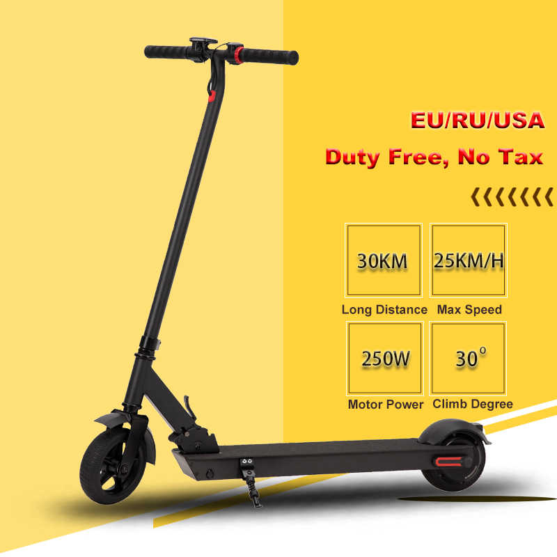 Free Shipping Ultralight 7.5kg Electric Scooter No Tax 25km/h E scooter 6.5 Inches 36v 250w Foldable patinete electrico adulto