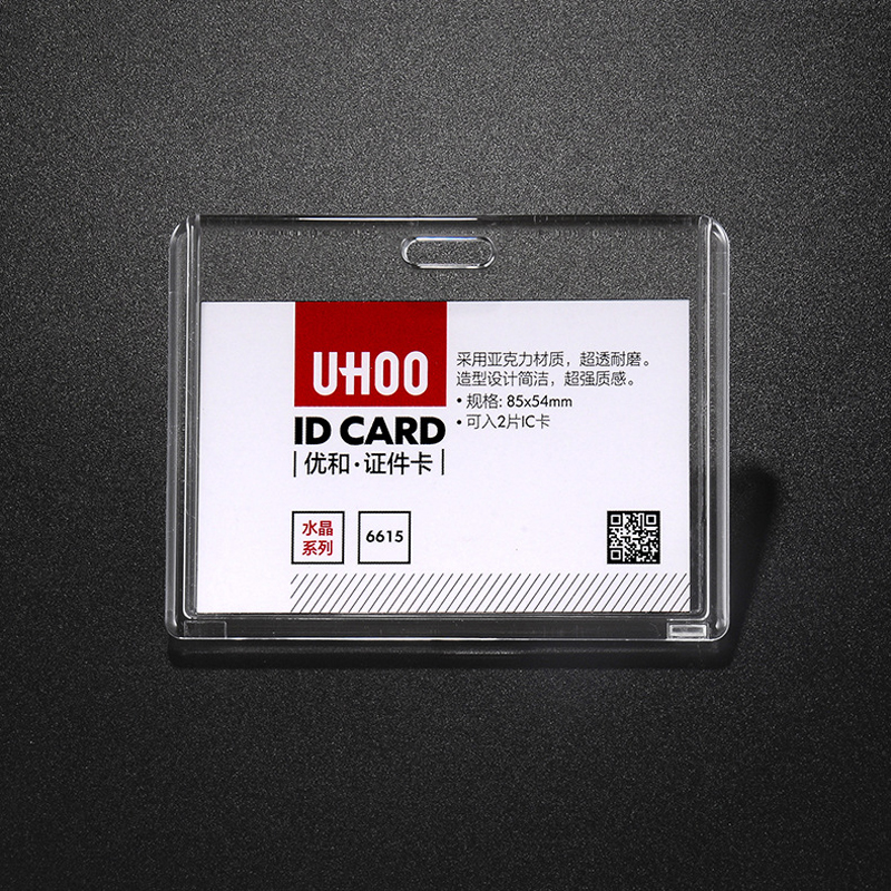 Transparent NFC Card Holder Employee Name ID Card Cover Acrylic Work Certificate Identity Badge IC Access Card Clear Case