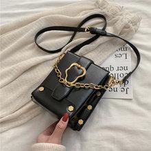 Маленькая квадратная сумка женская 2020 Новая модная трендовая