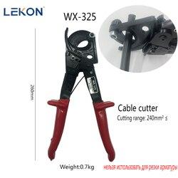 Oszczędzające pracę narzędzie do cięcia drutu nożycowego z grzechotką  odpowiednie do izolowanych kabli miedzianych/aluminiowych poniżej 240mm LK 250 w Nożyczki od Narzędzia na