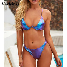 2021 Pu Faux Leather V-bar Underwired Bikini Women Swimwear Female Swimsuit Two-pieces Bikini set Bather Bathing Suit Swim V1991