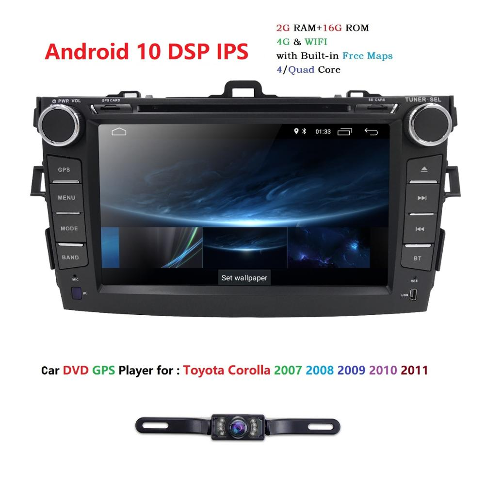 8'' 2 din Android 10 1080P HD Car Radio DVD Player For <font><b>Toyota</b></font> <font><b>Corolla</b></font> <font><b>E140/150</b></font> 2007 2008 2009 2010 2011 Wifi Navigation Free map image