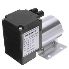 Электрический мини вакуумный воздушный насос 1 шт мембранные
