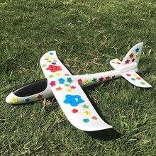 48 см DIY ручной бросок Летающий планер игрушки-самолеты для детей пена модель аэроплана вечерние сумки наполнители Летающий планер самолет детская игра