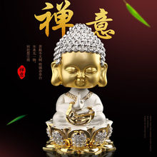 Car Brings Safety Perfume Seat Men's Women's Top Grade Diamond Set Rotating Maitreya Car Buddha Statue Shaking Head Ornament(China)