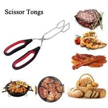 Инструменты для барбекю, Щипцы из нержавеющей стали, ножницы, тип на гриле, зажим для еды, аксессуары для барбекю, портативные щипцы для улицы, кухонный гаджет