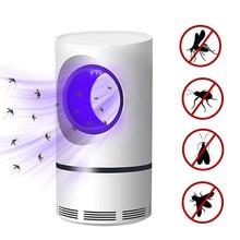 Электрическая USB ловушка для комаров, ловушка для насекомых, ловушка для насекомых, УФ-лампа для отпугивания мух, Прямая поставка