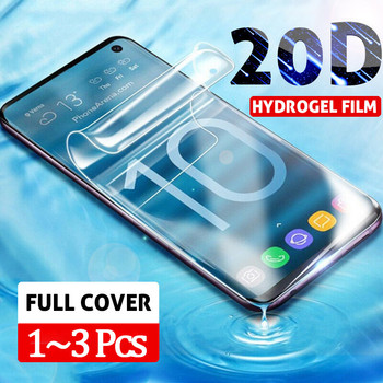 1-3 Pcs hydrogel film for samsung-s10e s10plus soft protective glass screen protector for samsung galaxy s10 e s 10 plus s10+ protective clear screen protector for samsung galaxy note 3 n9000 n9005 transparent 3 pcs