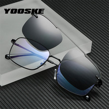 YOOSKE Men Sunglasses Women Vintage Clip on Magnet Polarized Sun Glasses Metal A