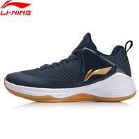 Li Ning Men SHADOW On Court Basketball Shoes Wearable LiNing Anti Slippery Sport Shoes Fitness Sneakers ABPN011 XYL176