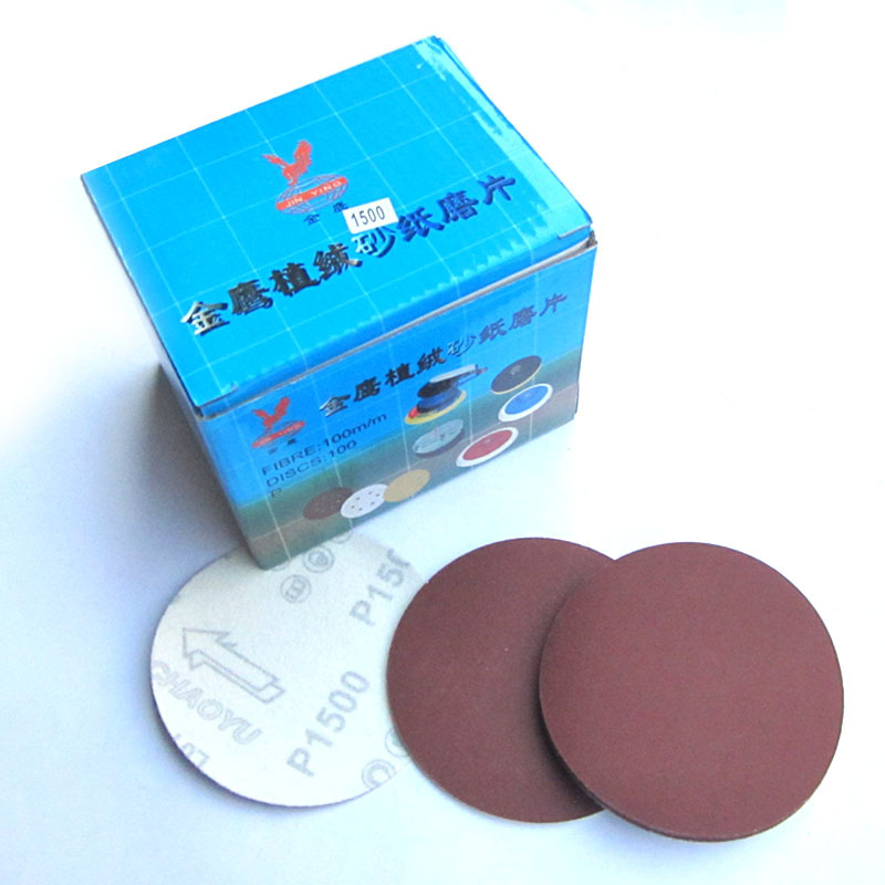 Manufacturers Wholesale 7-Inch 180 Golden Eagle Flocked Grinding Polishing Pad SNAD Paper Disk Woven Nap Qi Mo