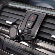 Car Alumium Alloy Mobile Phone Holder Trim For BMW 1 3 4 Ser