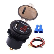 New 5V 2.4A USB Charger Socket Adapter Power Outlet with Voltage Current Display Voltmeter for 12 24V Car Boat Truck Motorcycle