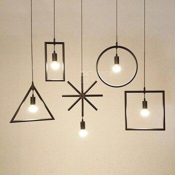Lampe Vintage forme géométrique  1