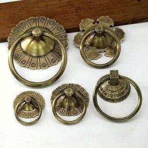 Archaize китайский стиль чистое медное Кольцо Молоток бронзовая ручка двери тянуть антикварные декоративные