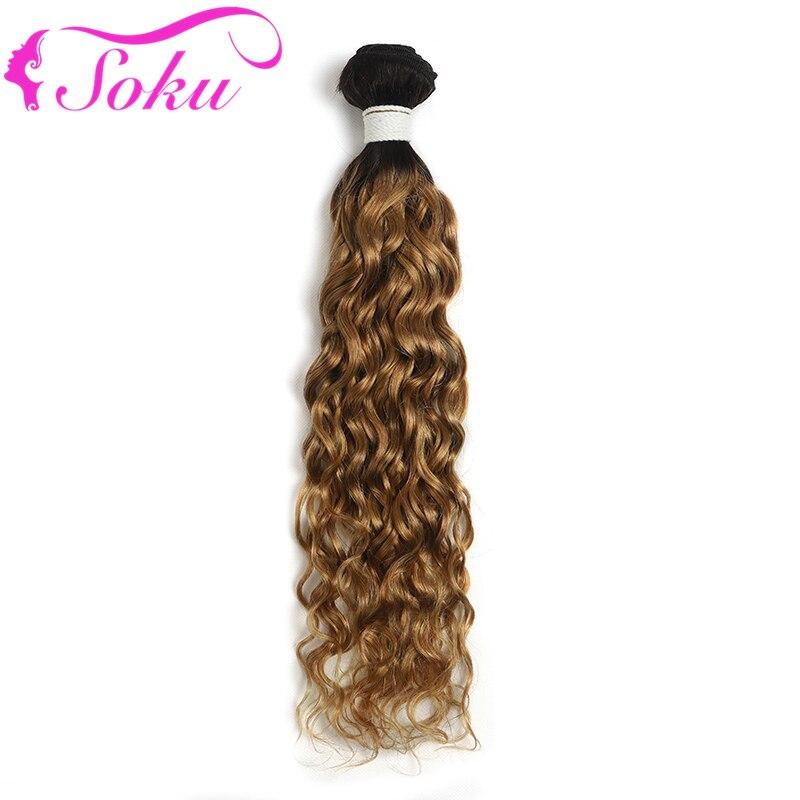 SOKU T1B/27 Ombre Blonde Water Wave Brazilian Hair Weave Bundles Non-Remy Human Hair Bundles Wholesale Price Bundles