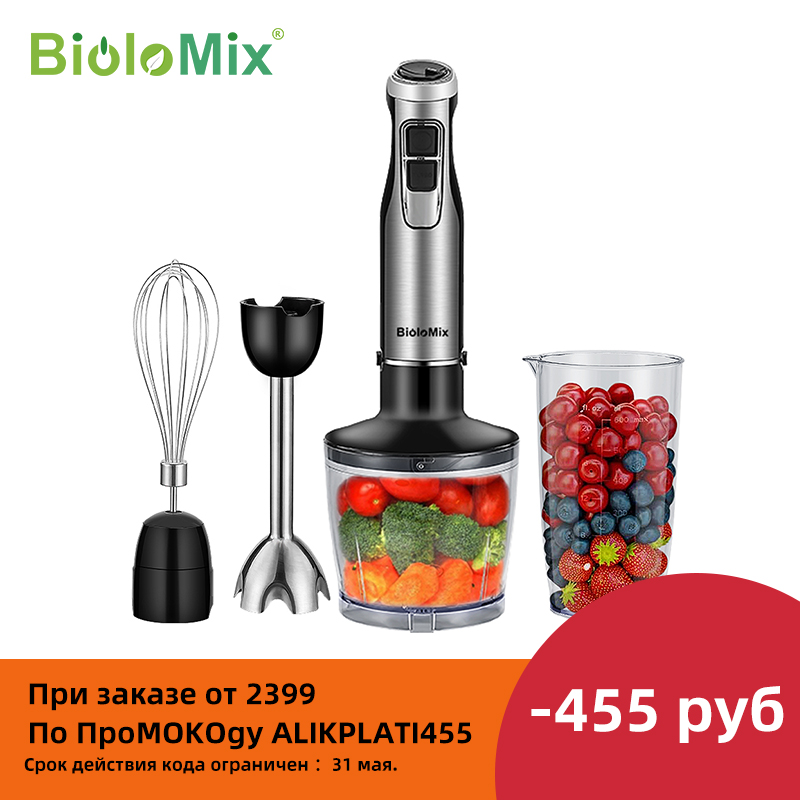 BioloMix 4 in 1 High Power 1200W Immersion Hand Stick Blender Mixer Includes Chopper and Smoothie Cup Stainless Steel Ice Blades