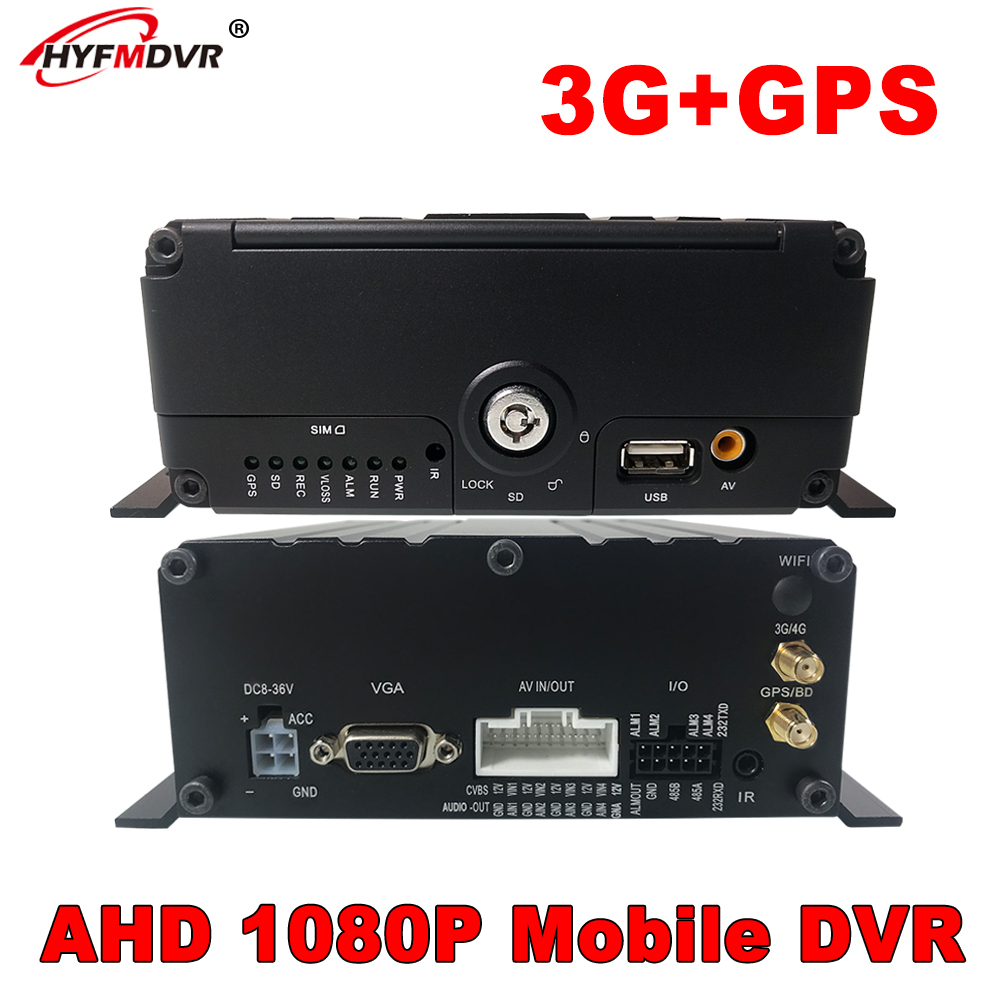 Mobile DVR Vehicle 4-Channel Video-Recorder Surveillance-H.264 GPS 3g 4ch HYFMDVR Hard-Disk