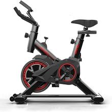 ULTRA Quiet ในร่มกีฬาฟิตเนสอุปกรณ์การออกกำลังกายจักรยานคุณภาพสูงจักรยานโหลดปั่นจักรยานการออกกำลังกาย