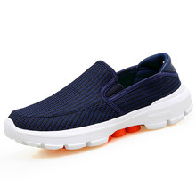 Couples Fashion Shoes Men Women Slip-on Foot Mesh Breathable