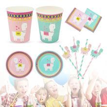8 шт. набор бумажных стаканчиков Альпака одноразовая розовая светло-зеленая Посуда Бумажная емкость для трубочек чашка костюм День Рождения украшения Дети