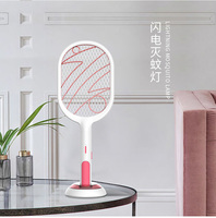 Ugotit Newest USB Rechargeable Household electric mosquito swatter Mosquito killing lamp No Noise No Radiation Insects Killer