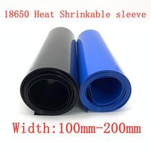 Термоусадочная трубка из ПВХ для аккумулятора Lipo 18650, ширина 100-200 мм , изолированная пленка, литиевая оболочка, чехол для кабеля, синяя , разно...