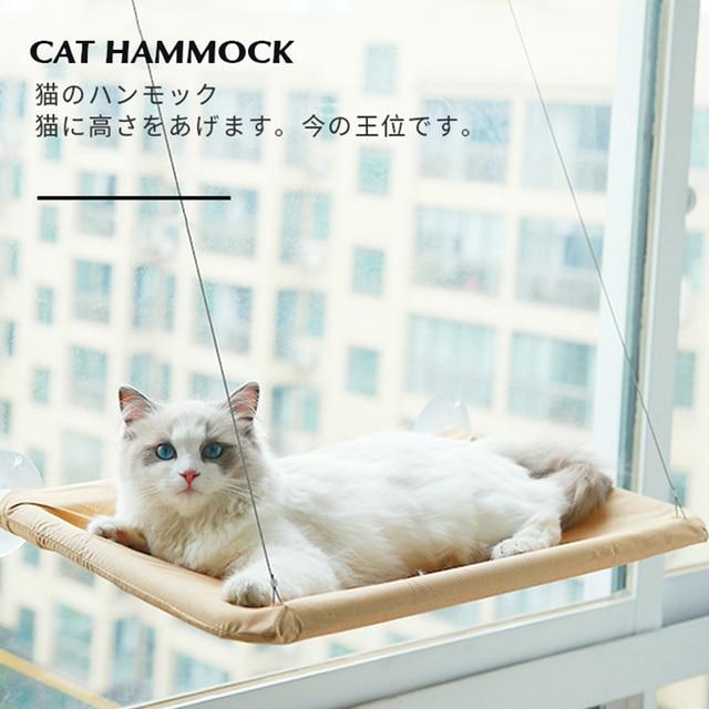 New product Hanging Kitten Hammock  1