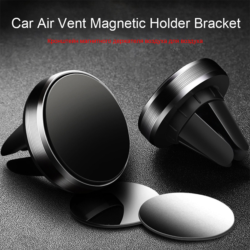 Round Car Phone Exhaust Magnetic Phone Stand For Mobile Phone Universal Mobile Smartphone Stand Magnet Support Battery Holder