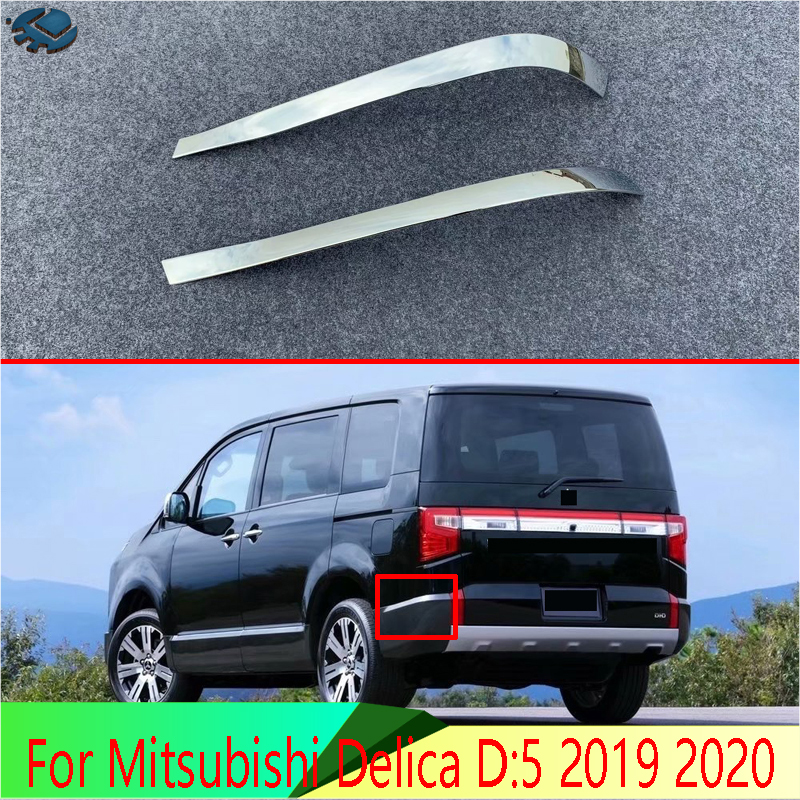 For Mitsubishi Delica <font><b>D</b></font>:5 <font><b>2019</b></font> 2020 Car Accessories Stainless Steel Rear Bumper Protector Trim image