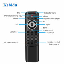 KEBIDU 2.4G Wireless Voice Air Mouse MT1 Remote Control IR learning Gyro Sensing Smart Remote Backlit for Game Android TV Box