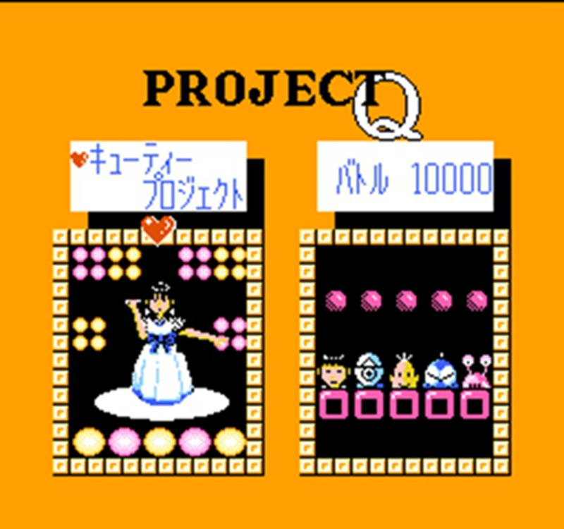 Project Q 60 Pins English Version Game Cartridge for 8 Bit 60pin Game Console|Memory Cards| |  - title=